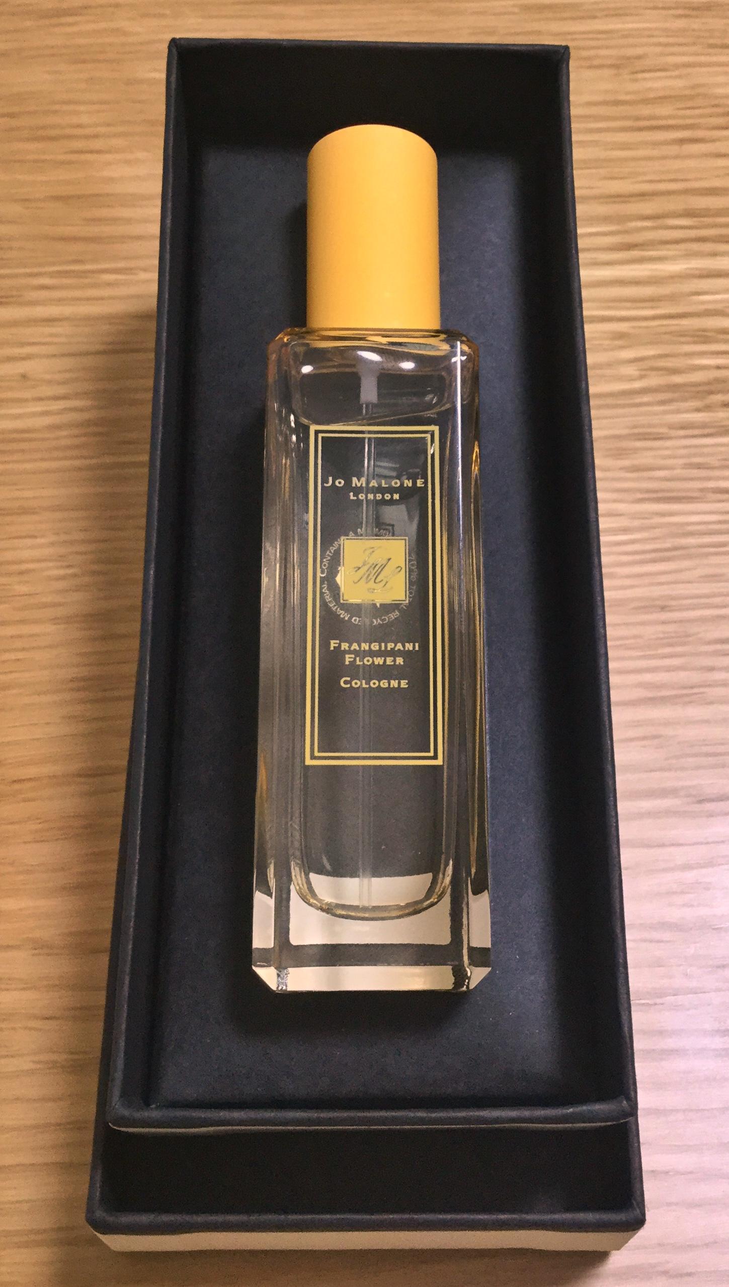 大好きな香水