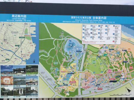ひたち海浜公園全体の地図