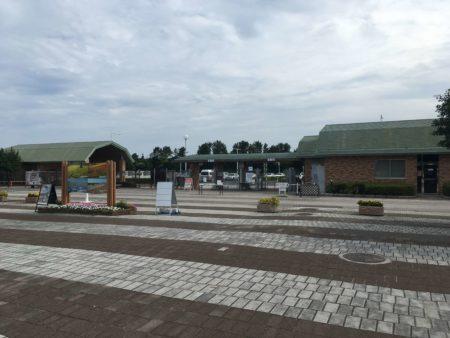 ひたち海浜公園の中央ゲート入り口