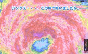 台風 陣痛 ジンクス