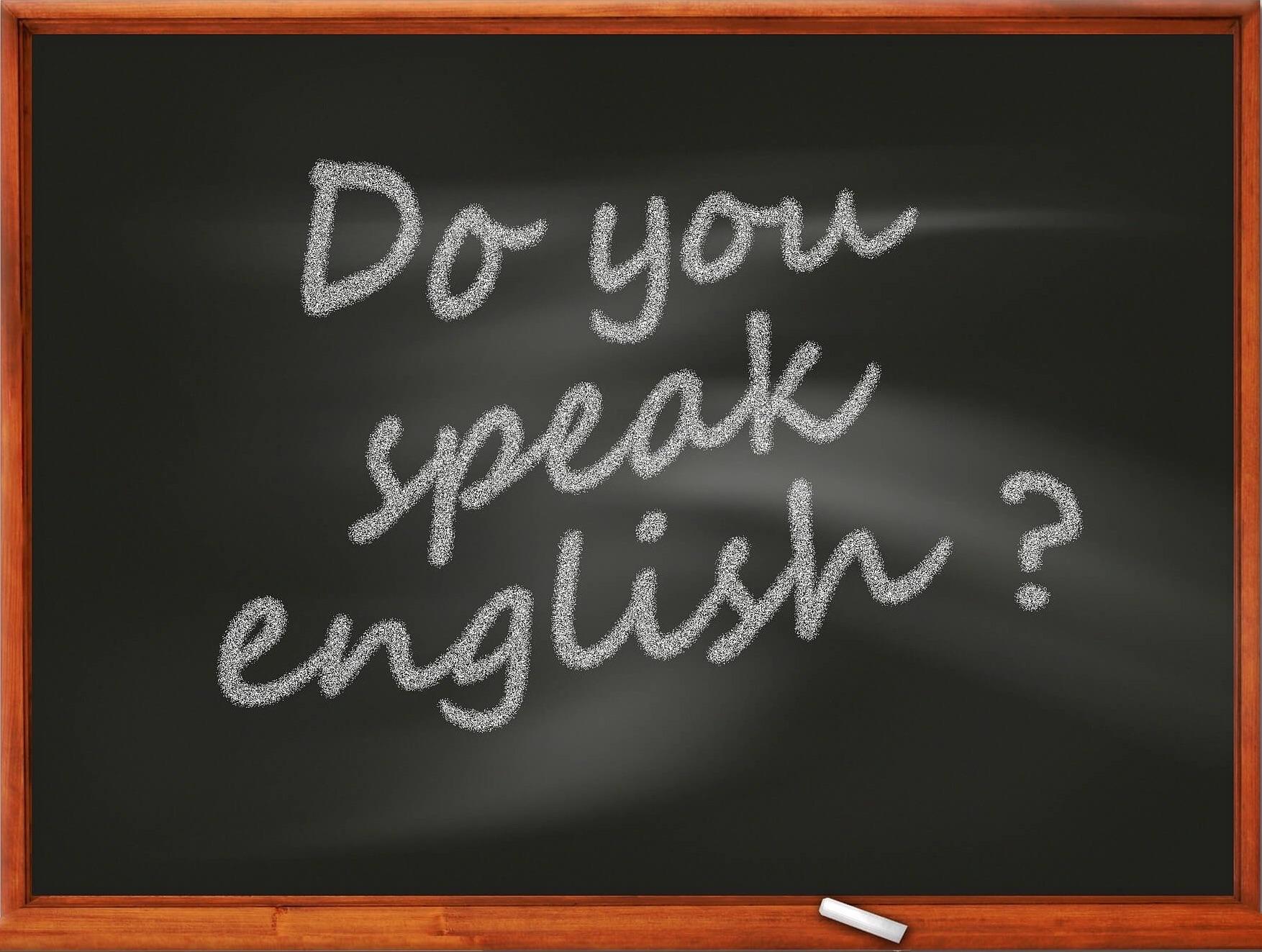 英語を子供に学ばせる
